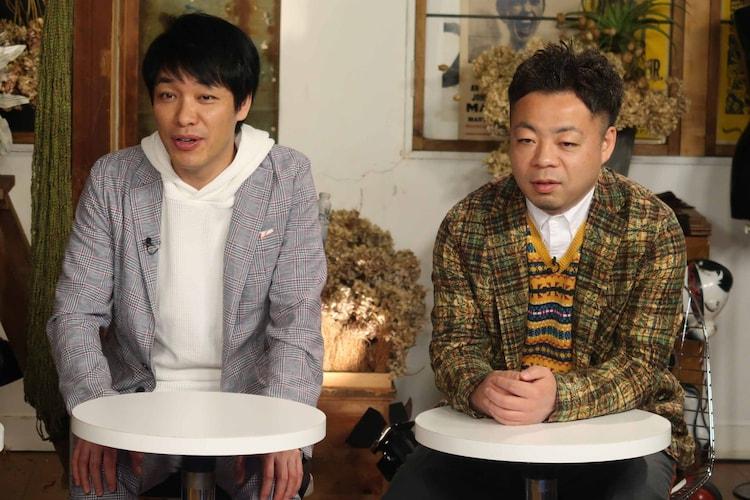 (左から)麒麟・川島、ダイアン・ユースケ。(c)関西テレビ