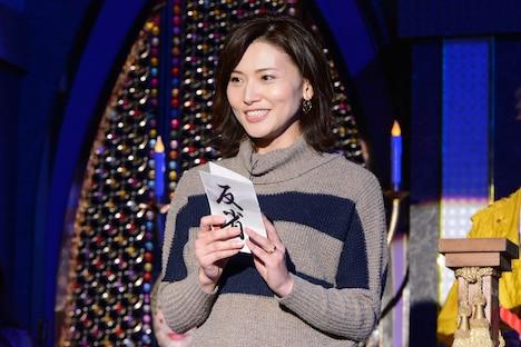 金子恵美 (c)日本テレビ