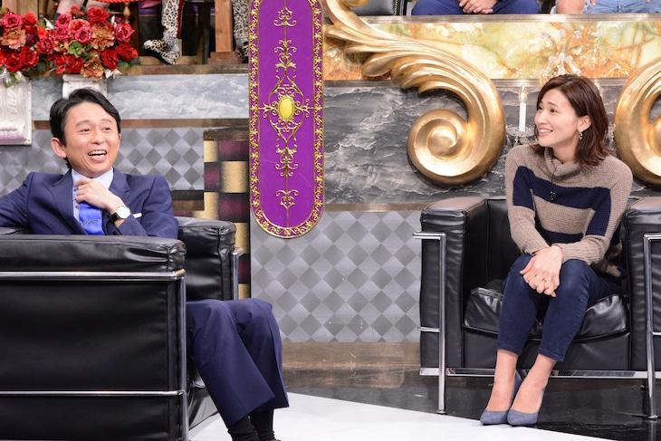左から有吉弘行、金子恵美。(c)日本テレビ