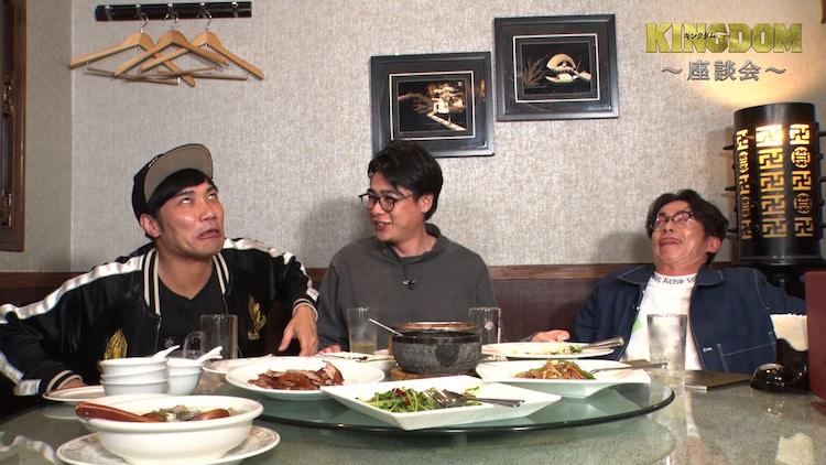 映画「キングダム」について語る(左から)こりゃめでてーな伊藤、平成ノブシコブシ吉村、オリエンタルラジオ藤森。