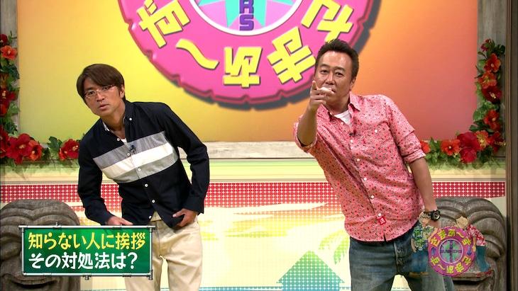 「さまぁ~ず×さまぁ~ず」Blu-ray&DVD(Vol.38)のワンシーン。(c)テレビ朝日