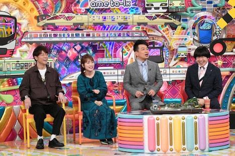 「鉄道ファンクラブ」に出演する(左から)陣内智則、川栄李奈、雨上がり決死隊。(c)テレビ朝日