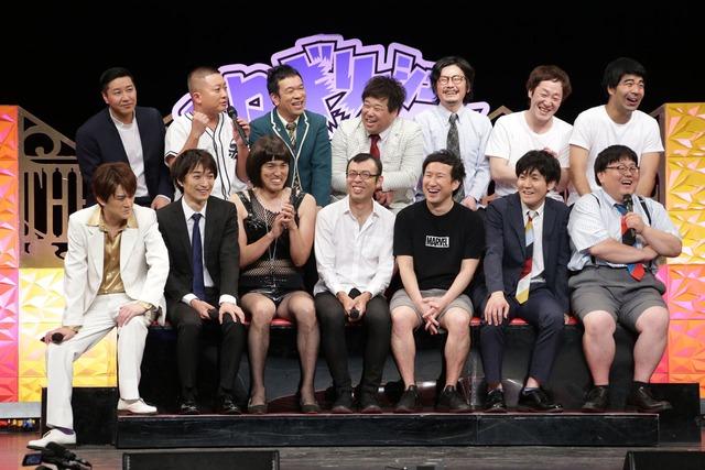 「ネタギリッシュNIGHT」チャンピオン大会に出演した(前列左から)AMEMIYA、ザ・ギース、ジョイマン、タイムマシーン3号、(後列左から)チョコレートプラネット、プラス・マイナス、マツモトクラブ、インポッシブル。