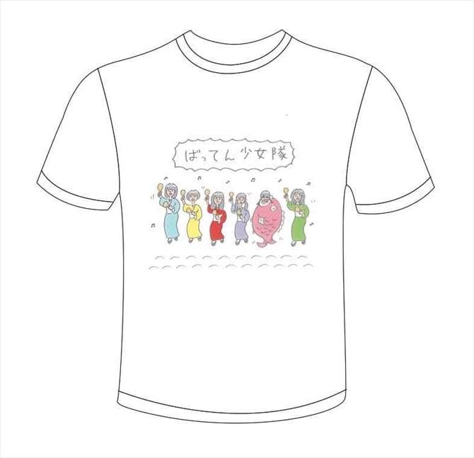 ばってん少女隊とヴィレッジヴァンガードのコラボグッズ、Tシャツ。