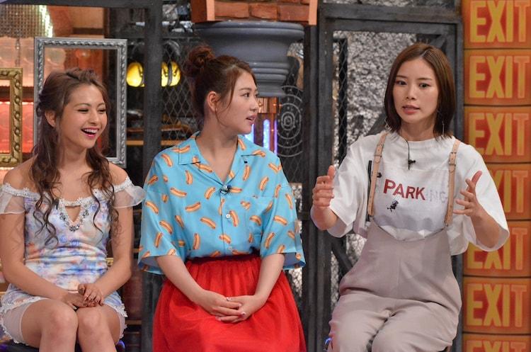 左からゆきぽよ、西野未姫、朝日奈央。(c)読売テレビ
