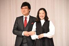結婚会見 山ちゃん