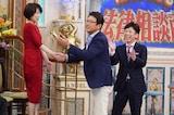 行列 の できる 法律 相談 所 東京 03