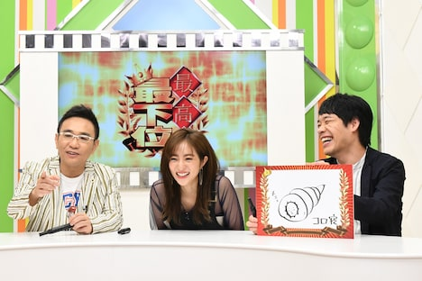 左から八嶋智人、堀田茜、麒麟・川島。(c)読売テレビ