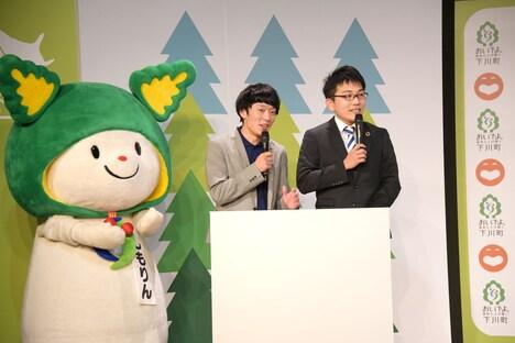 司会を務めたつちふまズと、下川町のイメージキャラクター・しもりん(左)。