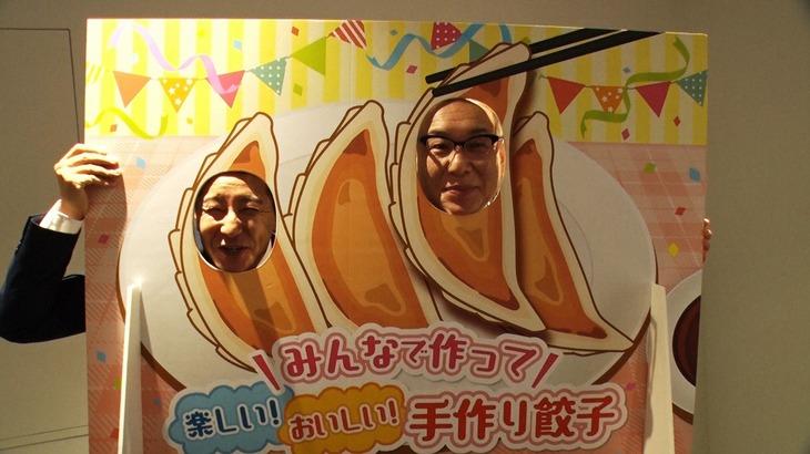 「今夜一杯どうですか?」でモランボン株式会社を訪れる(左から)チョコレートプラネット長田、岩下尚史。(c)TBS