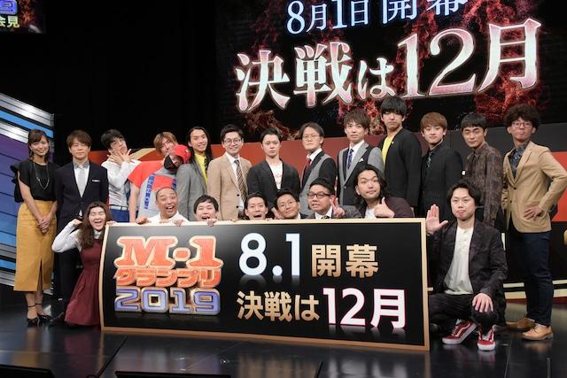 「M-1グランプリ2019」開催記者会見の登壇者たち。
