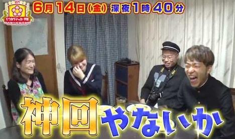 「名門!モウカリマッカー学園~西梅田校新聞部~」より。