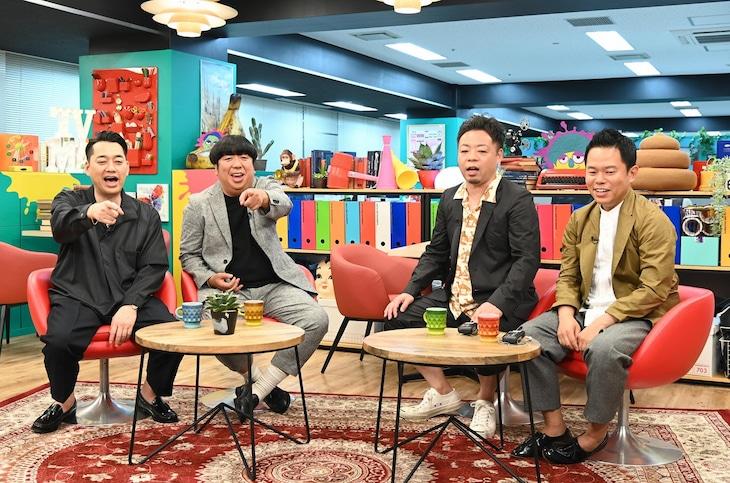 左からバナナマン、ダイアン。(c)読売テレビ