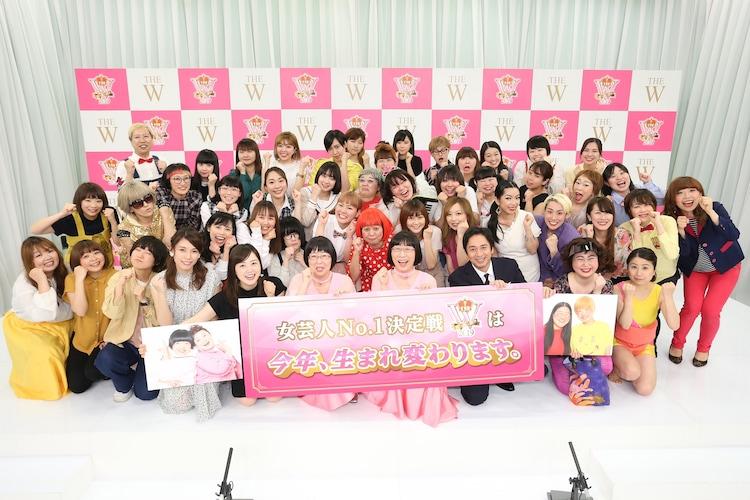 「女芸人No.1決定戦 THE W 2019」開催会見の出席者たち。