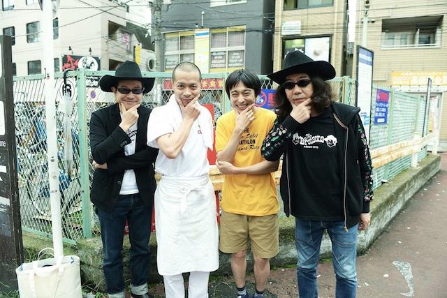 左から田口トモロヲ、峯田和伸、古舘佑太郎、みうらじゅん。
