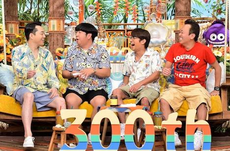 (左から)バナナマン、さまぁ~ず。(c)TBS