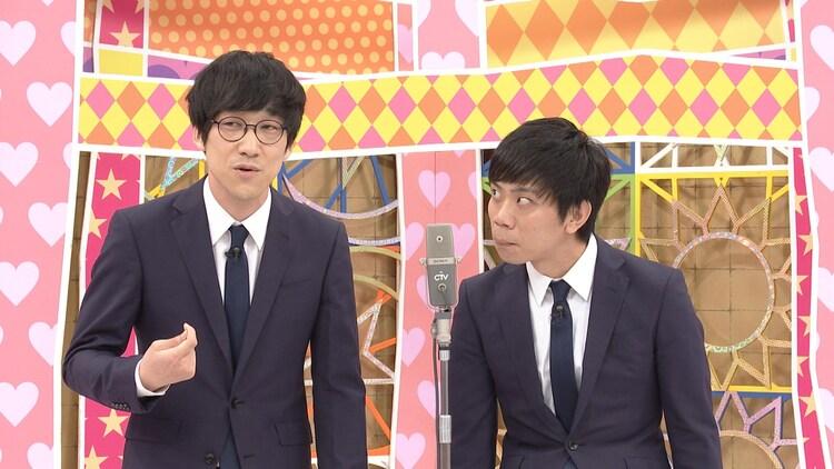 キュウ (c)中京テレビ