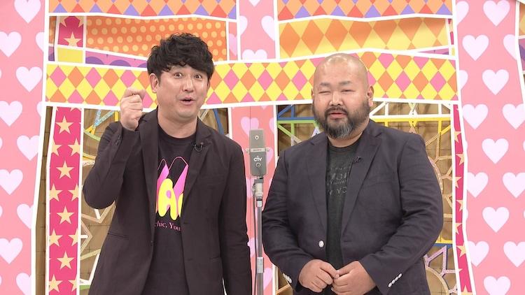 東京ダイナマイト (c)中京テレビ
