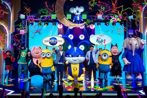 「ミニオンズ」や「SING」のキャラクターと共演を果たしたバナナマン。(画像提供:ユニバーサル・スタジオ・ジャパン)