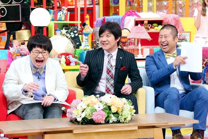 左からハリセンボン春菜、内村光良、ハライチ澤部。(c)テレビ東京