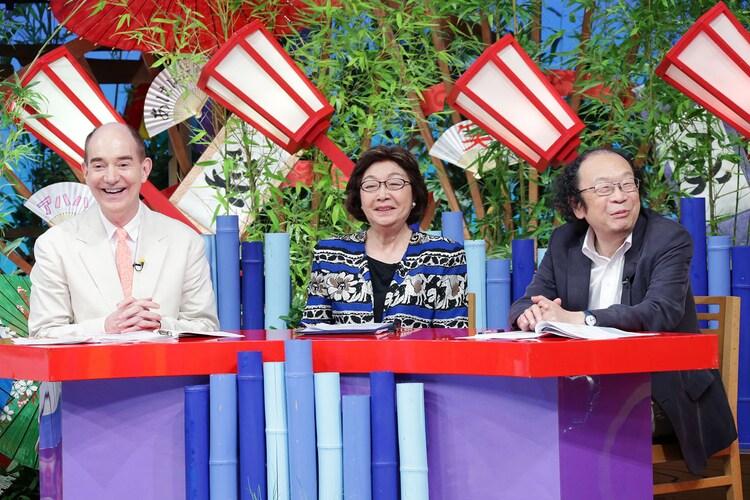 「あなたの日本語大丈夫?笑われるニホン語」より。(c)テレビ東京