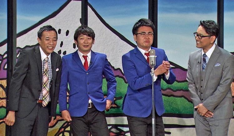 「お笑い演芸館+」に出演するナイツと銀シャリ(中央)。(c)BS朝日