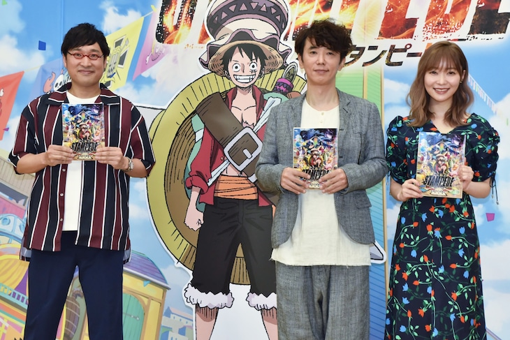 映画「ONE PIECE STAMPEDE(スタンピード)」の公開アフレコイベントに登場した(左から)南海キャンディーズ山里、ユースケ・サンタマリア、指原莉乃。