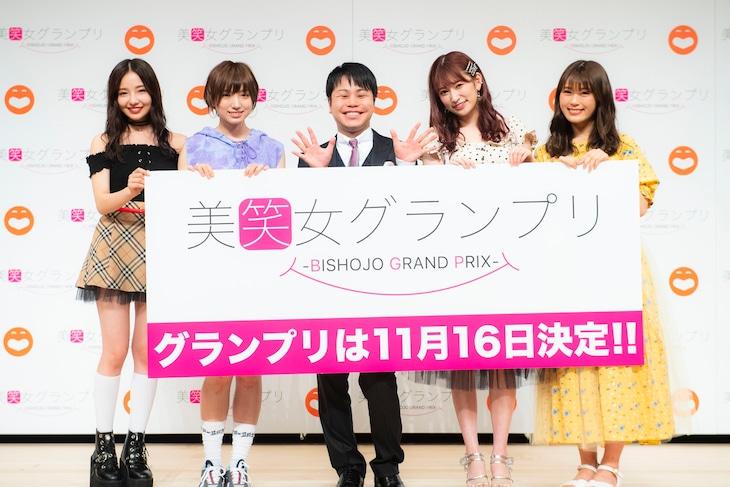 左から村瀬紗英、太田夢莉、NON STYLE井上、吉田朱里、渋谷凪咲。