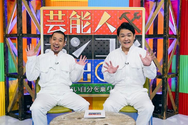 MCを務める千鳥。(c)テレビ東京