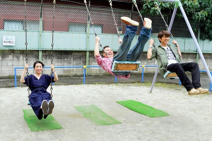 ブランコに乗る大江麻理子(左)とさまぁ~ず。(c)テレビ東京