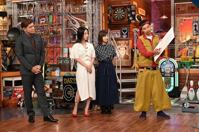 左からヒロミ、MEGUMI、伊藤沙莉、オヤカタくん。(c)日本テレビ