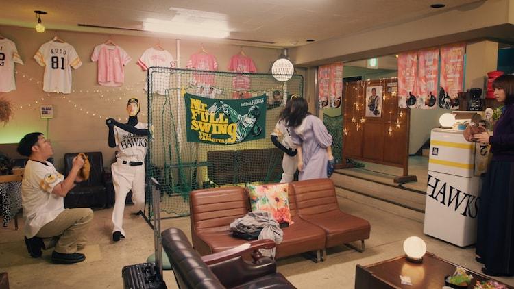 """「鷹からマリコ~野球も私も""""裏""""がある~」第1話より。"""
