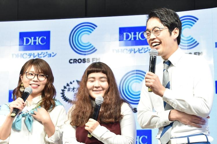 (左から)相席スタート・ケイ、ゆにばーす。