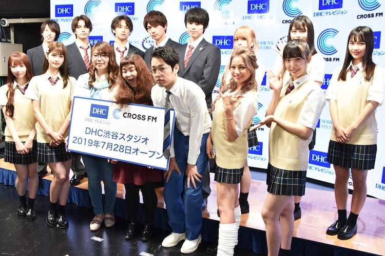 新番組「#渋谷オルガン坂生徒会」の出演者たち。