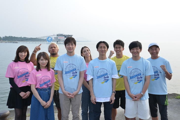 「Iwataniスペシャル 鳥人間コンテスト2019」の出演者たち。(c)読売テレビ