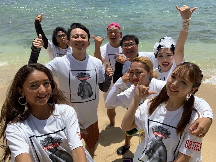 「有吉の夏休み2019 密着77時間 in ハワイ」の出演者たち。(c)フジテレビ