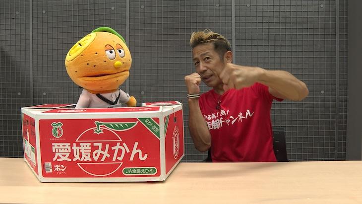 YouTuberデビューした森脇健児。