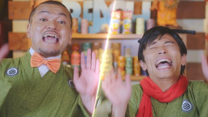動画「半(パ)カットメロン侍が斬る!」より。