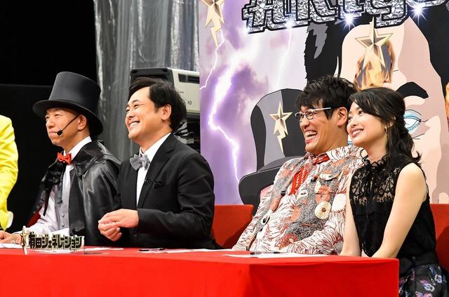 (左から)バイきんぐ小峠、くりぃむしちゅー有田、古坂大魔王、北原里英。(c)TBS