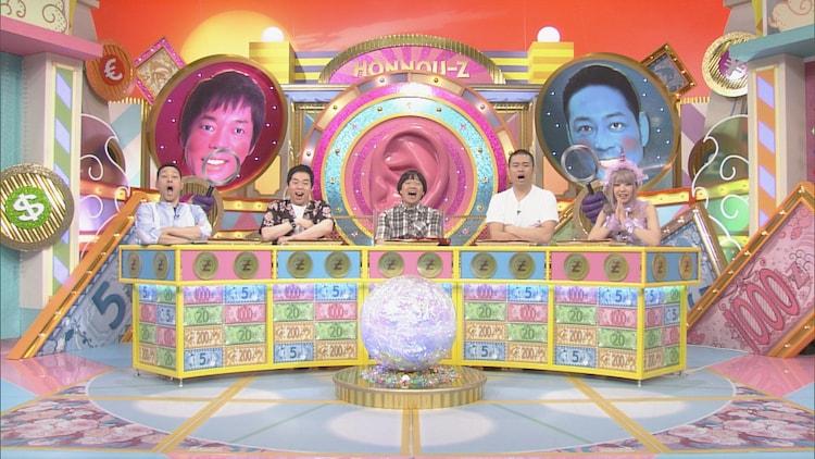 「本能Z」に出演する(左から)東野幸治、今田耕司、雨上がり決死隊・蛍原、品川庄司・品川、えなこ。(c)CBC