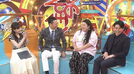 「その他の人に会ってみた」にスタジオ出演する(左から)江藤愛アナ、東野幸治、渡辺直美、平成ノブシコブシ吉村。(c)TBS