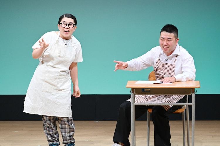 清水なおこ(清水啓之と岡田直子)