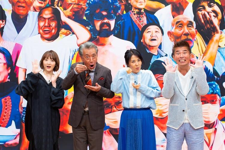 (左から)生駒里奈、高田純次、井森美幸、勝俣州和。(c)中京テレビ