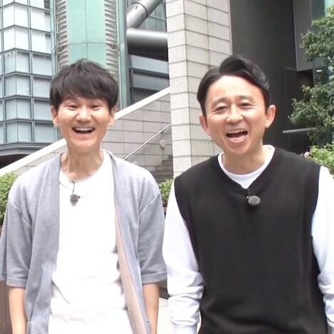 南原清隆と有吉弘行。(c)日本テレビ