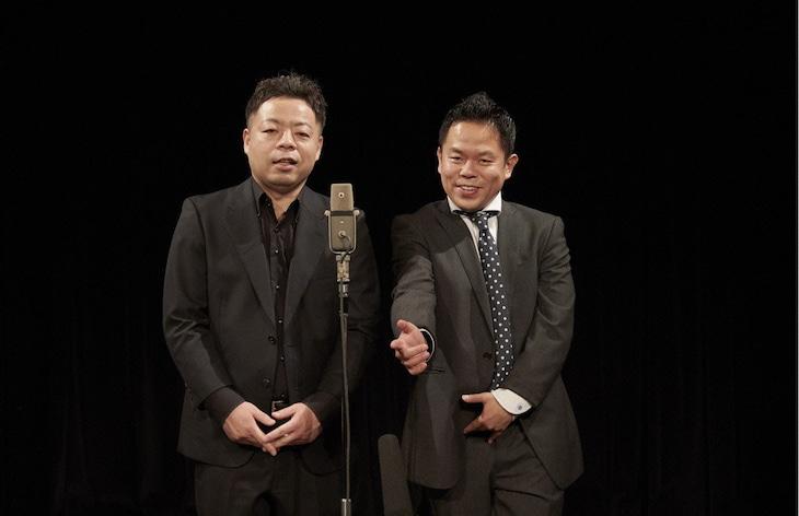 ダイアナ。左が死亡してしまうコースケ(ダイアン・ユースケ)、右が津村篤宏(ダイアン津田)。(c)テレビ東京