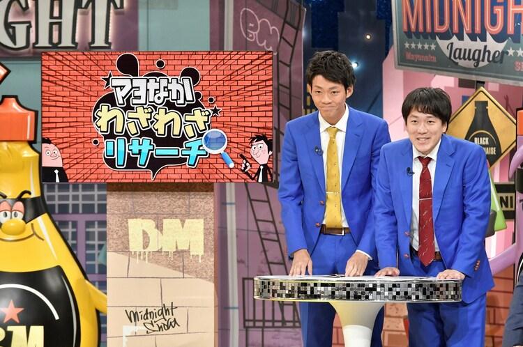 ネイビーズアフロ (c)読売テレビ
