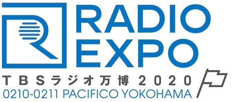 「RADIO EXPO ~TBSラジオ万博2020~」ロゴ (c)TBSラジオ