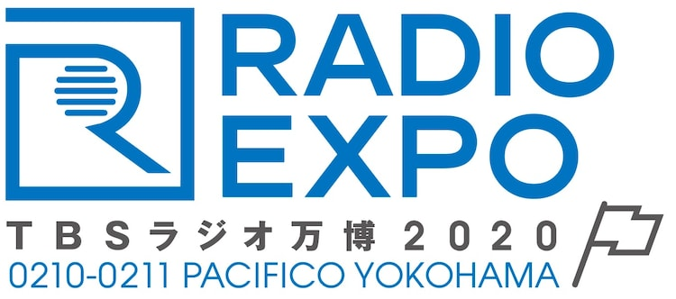 「RADIO EXPO ~TBSラジオ万博2020~」ロゴ