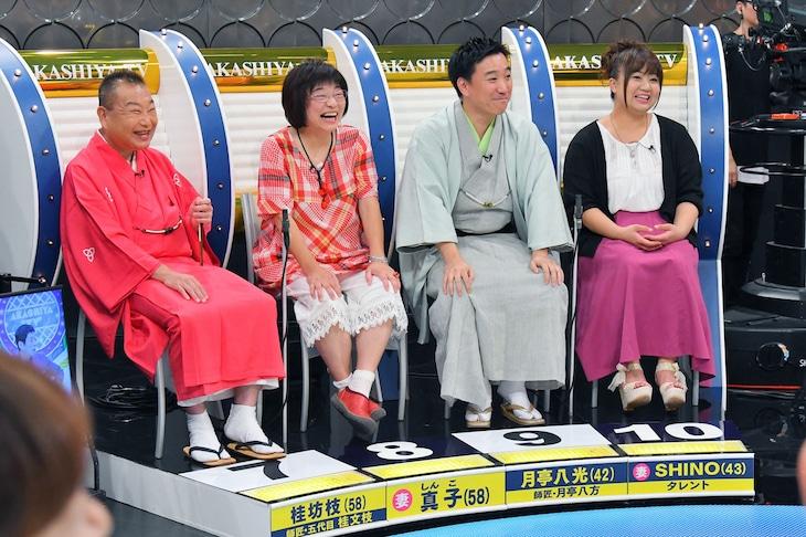 左から桂坊枝・真子夫婦、月亭八光・SHINO夫婦。(c)MBS