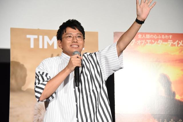 ティモン役を演じたミキ亜生。